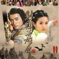 DvD EAGLE SHOOTING HEROES / LEGEND CONDOR HEROES 2008