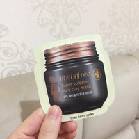 Jual INNISFREE - super volcanic pore clay mask Murah