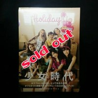 Jual ALBUM KPOP SNSD HOLIDAY PHOTOBOOK Murah