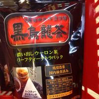 Jual osk black oolong tea teh hitam oolong jepang Murah