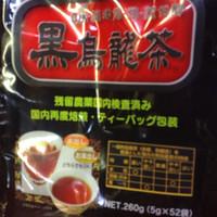 Jual osk black oolong tea japanese black oolong tea teh hitam jepang Murah