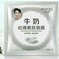 Bioaqua Milk Smooth Rejuvenation Mask