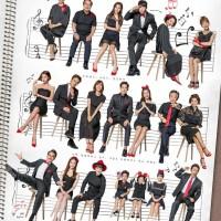 Drama Korea Our Gab-Soon