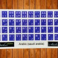 Sticker keyboard Arab murah