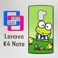 Casing Hp Lenovo K4 Note Keroppi X4306