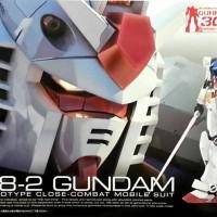Bandai RG 01 1/144 Real Grade RX-78-2 rx78 rx 78 2