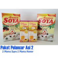 Harga Paket 2 Madu Asi Travelbon.com