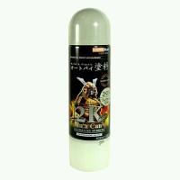 samurai paint epoxy 2k04 / poxy / Under coat