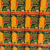 Jual pocky mango biscuit pocky thailand Murah