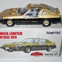 Nissan Fairlady 280z Tomica Limited Vintage Lv-neo Super Z