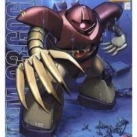 Bandai MG 062 1/100 MSM-03 Crabs Land