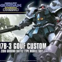 Bandai HGUC 117 144 MS-07B-3 Gouf B3 Custom Zeon Ground Battle