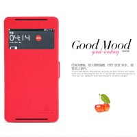 Jual Nillkin Flip Case (Fresh Leather Case) - Lenovo S930 Murah