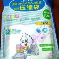 Jual Travel Vacuum Bag / Plastic Storage / Plastik Vakum Kantong Pakaian Murah