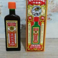 Imada Red Flower Oil (Minyak Bunga Merah)