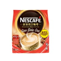 Nescafe White Coffee Kopi Gao Siew Dai Kaya Toast Baru Singapore 15 pc