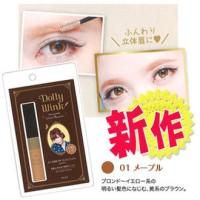 Dolly Wink Eyebrow Mascara - Maple