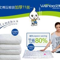 Jual High Quality Vacuum Bag 70x100 / Vakum Bag Wenbo Storage Organizer Murah