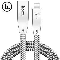 HOCO U11 Kabel Charger Lightning - Silver