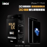 imos solid ex corning gorilla 3d tempered glass apple iphone 7 plus
