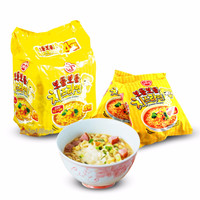 Jual 1 DUS OTTOGI CHEESE RAMEN ISI 32PC SALE! Murah