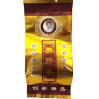 Jual Chinese yang gan cha / nourishing liver tea teh cina Murah