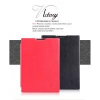 Jual Nillkin Flip Case (V-Series Leather Case) - Blackberry Passport Murah