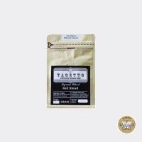 Espresso Bali Blend 1KG Tagetto Coffee - Kopi 80% Arabica 20% Robusta