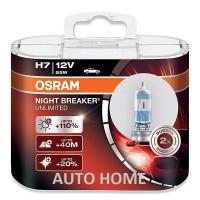 Osram Night Breaker Unlimited (NBR) H7 55w ORIGINAL