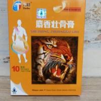 Jual Shexiang Zhuanggu Gao - Koyo Cap Macan Murah