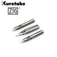 Kuretake Zig G-Pen (Pen Nib) Set isi 3 for Manga