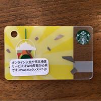 Starbucks Card - Mini Card Yellow Summer - Frappuccino Japan Edition