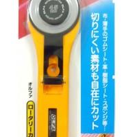 Jual OLFA 41B Rotary Cutter 45mm / (RTY-2/G) Murah