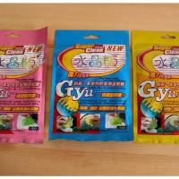 Jual Gel untuk pembersih keyboard/super clean gel HCR001 Murah