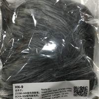 Huanor HN-9 For Zoom H4N/BOYA-V02