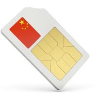 Kartu SIM Card Internet China & Hong Kong TANPA BLOCK SITUS