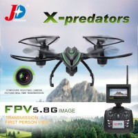 Jual Drone RC Quadcopter JXD 510G 5.8 Ghz 2 Mp With Monitor FPV Murah