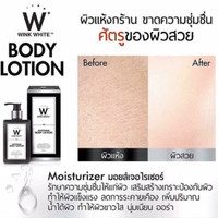 Jual Lotion Gluta Wink White Original Import Thailand / Gluta Pancea Lotion Murah