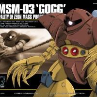 Bandai HGUC 008 MSM-03 Gogg Irish Crab Crabs