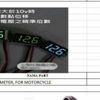 Harga volt meter sepeda motor 12 v menjaga kondisi aki | antitipu.com