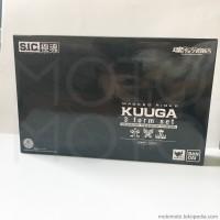 S.I.C Kiwami Tamashii Kamen Rider Kuuga 3 Form Set SIC Bandai