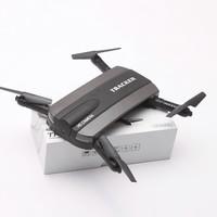 Jual Drone: JJRC H37 Elfie RC Quadcopter Lipat Murah