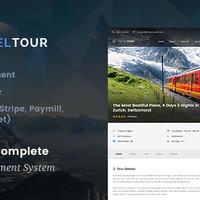 Travel Tour - Travel & Tour Booking Management System WordPress Theme