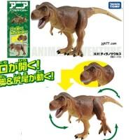 Jual Long Ania AL-01 Tyrannosaurus Dinosaurus Takara Tomy Tomica Murah