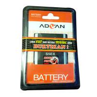 Battery Advan S5EX Double Power 1800 mAh