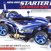 TAMIYA MINI 4WD STARTER PACK AR AERO AVANTE (RE-RELEASE)