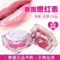Jual NenHong Korea Lipgloss (Pemerah bibir Alami) Murah