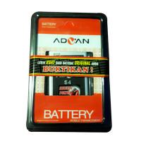 Battery Advan S4+ Double Power 1300 mAh