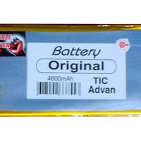 Battery Double Power Advan Tablet  T1C 4600 mAh