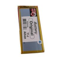 Battery Double Power Advan Tablet  T1J 4000 mAh